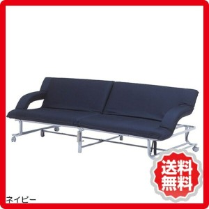 SOFA BED ソファ-ベット グレイス2 ピンク hag-3678332s5 北欧 送料無料 クーポン プレゼント 通販 後払い 新生活 オススメ %off ジェンコ 【RCP】 北欧 モダン...