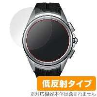 LG Watch Urbane 2nd Edition 用 保護 フィルム OverLay Plus for LG Watch Urbane 2nd Edition(2枚組) 【ポストイン指定商品】...