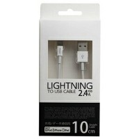 iPad/mini/iPhone/iPod対応Lightning-USBケーブル(10cm) UD‐SL010W (ホワイト)