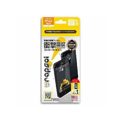 ULTRA Screen Protector System-FRONT+BACK WPIPSULTR‐FB