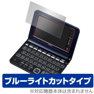 CASIO EX-word XD-Y/K/SUシリーズ 用 保護 フィルム OverLay Eye Protector for CASIO EX-word XD-Y/K/SUシリーズ ...