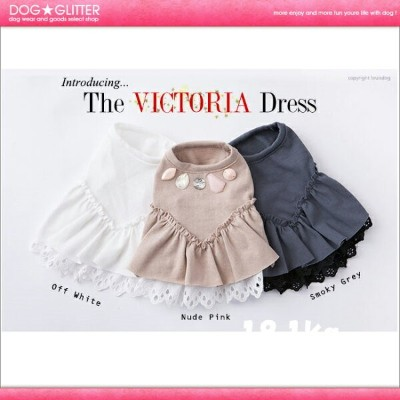ルイスドッグ LouisDog Victoria Dress【RCP】