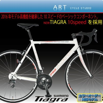 Made in japan ロードバイク【アルミロード】 A1200 New 4700TIAGRA 10S 【カンタン組立】