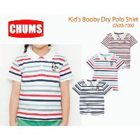 CHUMS チャムス CH22-1002 Kid's Booby Dry Polo Shirt キッズブービードライポロTシャツ  ※取り寄せ品
