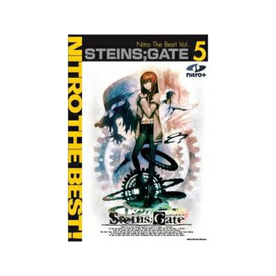 ニトロプラス STEINS;GATE Nitro The Best! Vol.5 STEINSGATENITROTHEBE