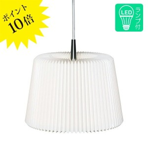 KP120M Snowdrop+LED LE KLINT レ・クリント[ペンダントライト]【送料無料】【KP120M Snowdrop+LED】