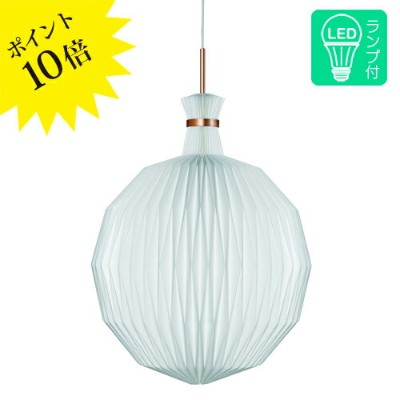 KP101C CP+LED LE KLINT レ・クリント[ペンダントライト]【送料無料】【KP101C CP+LED】