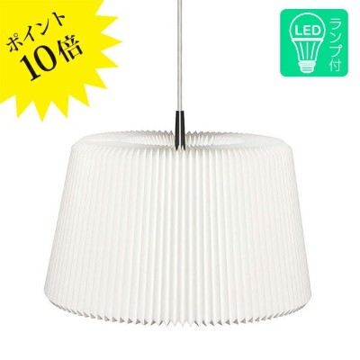 KP120L Snowdrop+LED LE KLINT レ・クリント[ペンダントライト]【送料無料】【KP120L Snowdrop+LED】