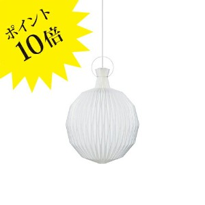 KP101A LE KLINT レ・クリント[ペンダントライト]【送料無料】【KP101A】