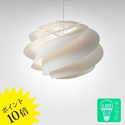 KP1311M WH+LED LE KLINT レ・クリント[ペンダントライト]【送料無料】【KP1311M WH+LED】