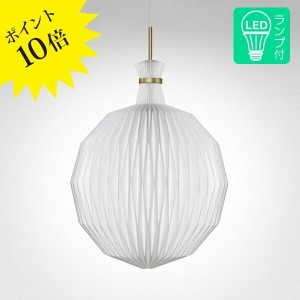 KP101XL BR+LED LE KLINT レ・クリント[ペンダントライト]【送料無料】【KP101XL BR+LED】