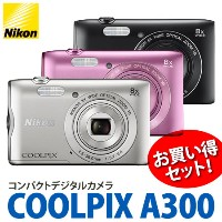 【★SD16GB&液晶保護フィルム等セット】ニコン COOLPIX A300 デジタルカメラ