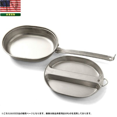 【25%OFF大特価】実物 米軍 MESS KIT PAN USED《WIP》ミリタリー 軍物 メンズ 男性 ギフト プレゼント