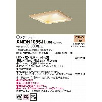 XNDN1065JLLE9 パナソニック 和風ダウンライト LED