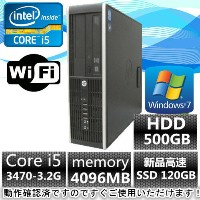 中古パソコン デスクトップ Windows 7【Windows 7 Pro 64Bit】HP Compaq Elite 8300 Core i5 3470 3.2G/4G/新品SSD120GB...