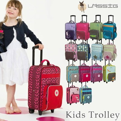 【30%OFFクーポン】Lassig Kids Trolley(レッシグ ミニトローリー キッズ キャリー Carry Bag 旅行 機内持ち込み アニマル 帰省 パターン ドイツ)【送料無料...