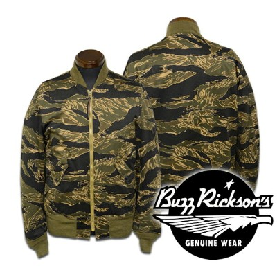 【BUZZ RICKSON'S バズリクソンズ】ジャケット/BR13243/L-2B TIGER CAMOUFLAGE CIVILIAN MODEL!REAL DEAL