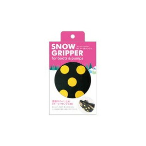 【ASK】スノーグリッパー forブーツ&パンプス 女性用(22~25cm) 1足入り(SNOW GRIPPER for boots&pumps)