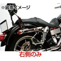 DUGOUT #11209002R サドルバッグサポート【右側のみ】 HARLEY DYNA('06-'09)