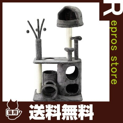 PAW-PAW CAT PLAYGROUND ▽s ペット グッズ 猫 キャット キャットタワー メーカー直送 同梱不可 代引不可 送料無料