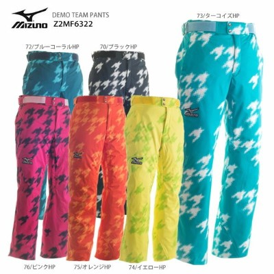 MIZUNO〔ミズノ スキーウェア PT〕 2017 DEMO TEAM PANTS Z2MF6322【GARA】【SLTT】
