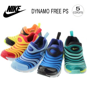 10%OFF子供 ナイキ NIKE DYNAMO FREE PS ダイナモ フリー PS 343738-009/413/415/618/802【DEAL】