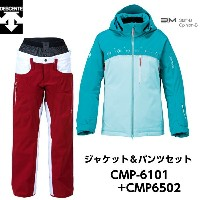 決算SALE~4/30迄P10倍★2016/17 DESCENTE デサント★CMP-6101+CMP-6502 SET S.I.O Jacket 60/POWDER + PANTS 40...