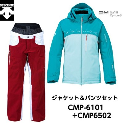2016/17 DESCENTE デサント★CMP-6101+CMP-6502 SET S.I.O Jacket 60/POWDER + PANTS 40/FREERIDE TEG ティールグリーン...
