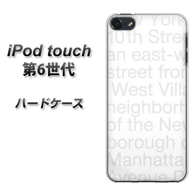 iPod touch 6 第6世代 ハードケース / カバー【537 new-york-wh 素材クリア】 UV印刷 ★高解像度版(iPod touch6/IPODTOUCH6/スマホケース)
