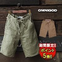 50%☆【OMNIGOD】 LINEN WORK EASY SHORTS (55-046) Men's 2color □ 05P03Dec16 ※返品不可※