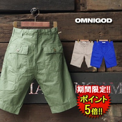 【70%OFF★限定19日まで】【OMNIGOD】 DUMP WORK SHORTS (55-066) Men's 3color □ ※返品不可※