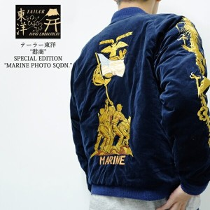 "TAILOR TOYO テーラー東洋 港商 SPECIAL EDITION ""MARINE PHOTO SQDN."" TT13606"