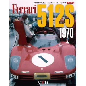 Ferrari 512S 1970 JOE HONDA Sportscar Spectacles NO5【MFH BOOK メール便送料無料】
