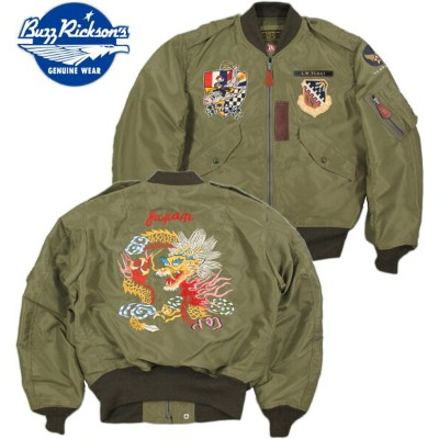 """BUZZ RICKSON'S/バズリクソンズ Jacket,Flying,Light Type L-2MEMORY OF JAPAN""""AMERICAN PAD & TEXTILE CO.""""F-86..."""