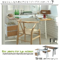Re・conte Ladder Desk NU set 【送料無料】