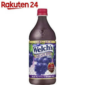 Welch's(ウェルチ) グレープ100 800g×8本入【楽天24】【ケース販売】[Welch's(ウェルチ) ぶどうジュース(グレープジュース)]AF_Welch