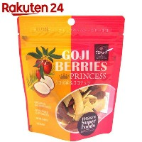HASSENSuperfoods GOJIBERRIES PRINCESS クコの実&ココナッツ 50g