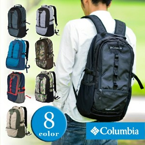 【20%OFFセール】コロンビア Columbia!リュックサック デイパック ワンダーウェスト25L バックパック [Wander West 25L Backpack] PU8842 メンズ...
