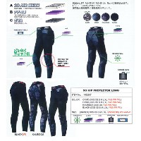 ARK [ SG HIP PROTECTOR LONG @9612 ] アーク 安心の正規品