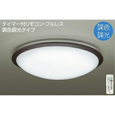 ☆DAIKO LED調色調光シーリング(LED内蔵) ~6畳 クイック取付式 DCL39443