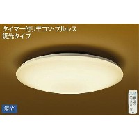 ◎DAIKO LED和風シーリング(LED内蔵) DCL-39739Y