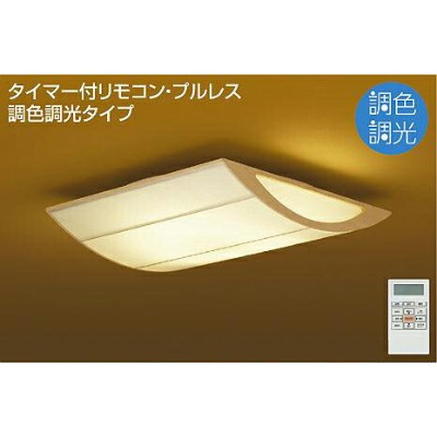 ◎DAIKO LED和風調色シーリング(LED内蔵) DCL-38565