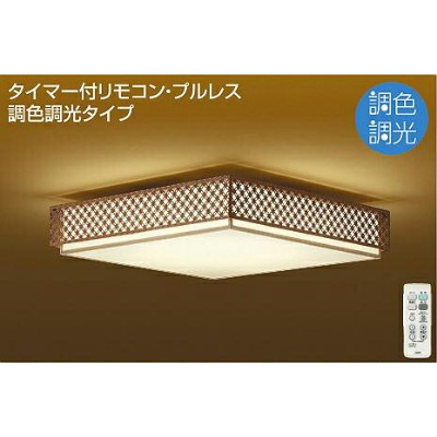 ◎DAIKO LED和風調色シーリング(LED内蔵) DCL-39763