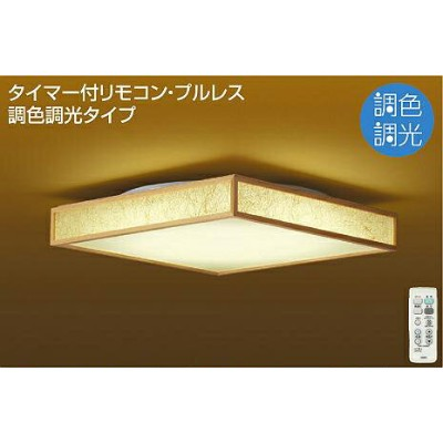 ◎DAIKO LED和風調色シーリング(LED内蔵) DCL-39398