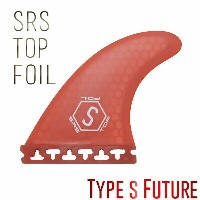 【SRS】SRS TOP FOIL TypeS Future フィン サーフィン【あす楽対応】