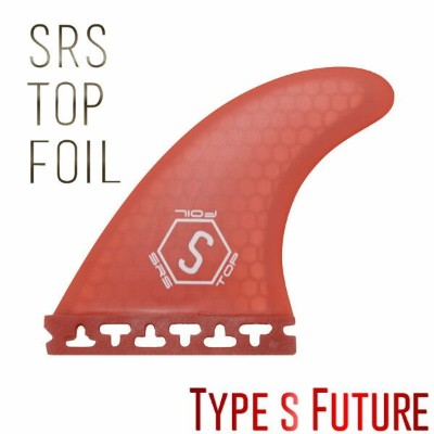 【SRS】SRS TOP FOIL TypeS Future フィン サーフィン