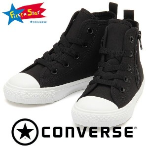 コンバース CHILD ALL STAR N BKPLUS Z HI CONVERSE ブラックプラス