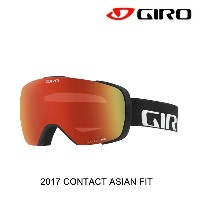 2017 GIRO ジロ ゴーグル GOGGLE CONTACT AF BLACK WORDMARK/AMBER SCARLET+PERSIMMON BLAZE