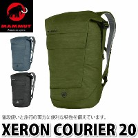 MAMMUT バッグ XERON COURIER 20(20 L) 2510-03600 1020 【バックパック】【カラー3色】【ラッピング不可】