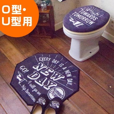 Cozydoors トイレ2点セット A New Day 普通フタカバー&トイレマット ( トイレ フタカバー トイレマット トイレタリー セット トイレカバー マット トイレタリーセット おしゃれ...